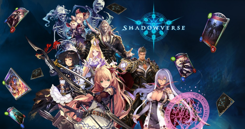 Shadow Verse: Beginner Guide