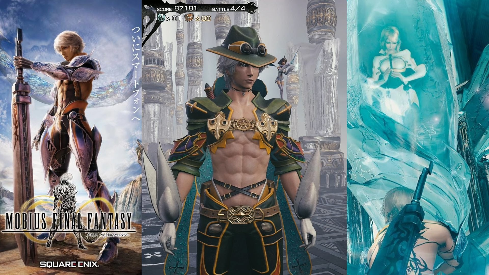 Mobius Final Fantasy: Job List