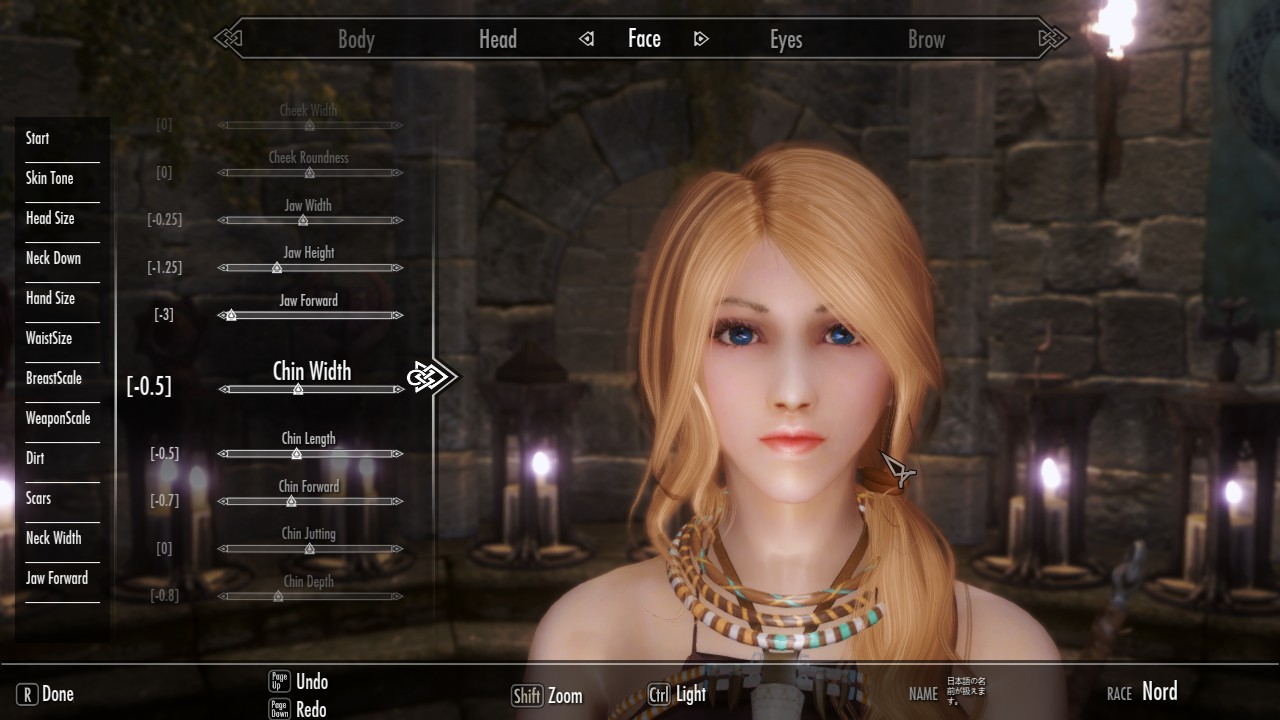 Guide to Create Characters in Skyrim