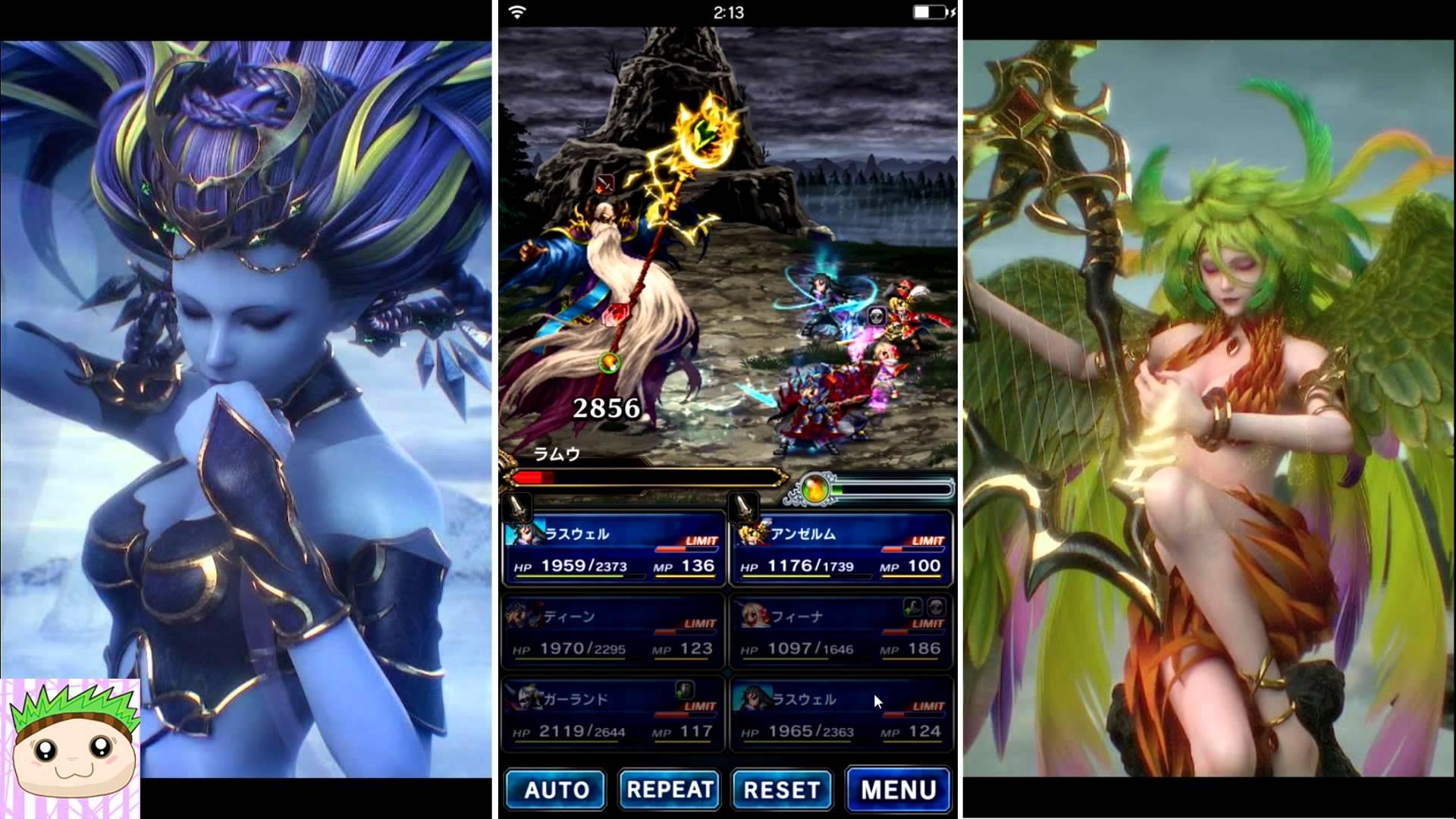 Final Fantasy: Brave Exvius The Psycho Clown Guide